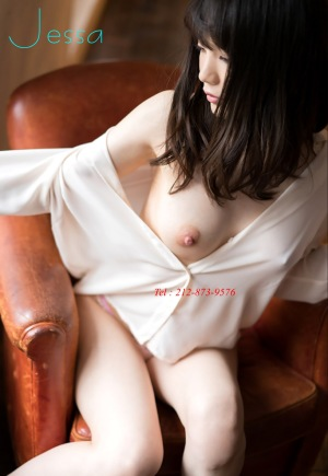Escort: Ikumi Photo 4