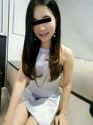 Escort: Thai University Girls: Gifchy Photo 2