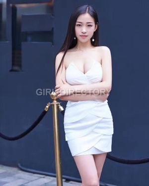Escort: Uiki Photo 3